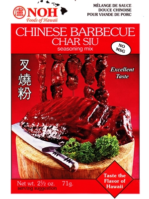 Noh Chinese Barbecue Char Siu Seasoning Mix